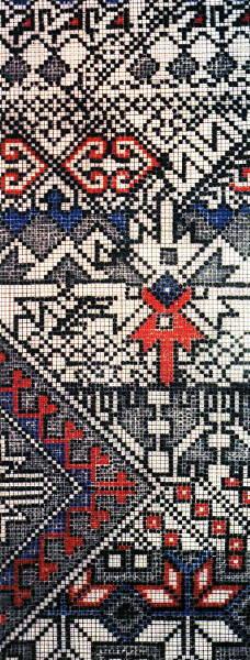 Mosaic (1980)