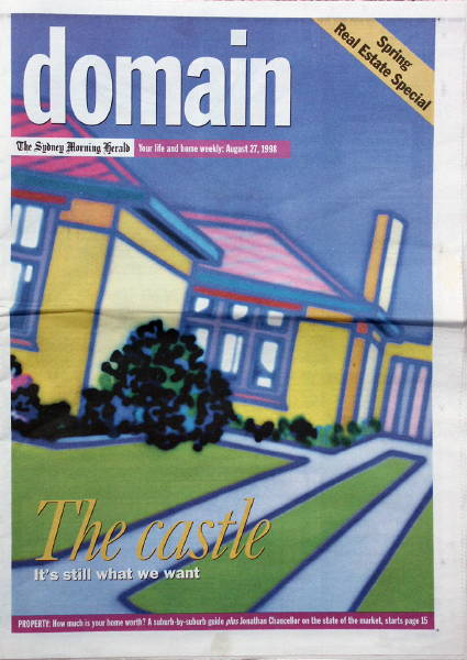 Aug.1998 Domain cover