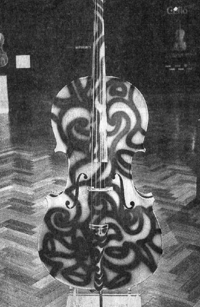 Cello 1999 [3_M]#6A69