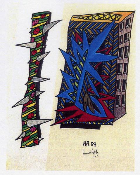 Construction Sight 1984 [W_P]#AB9E