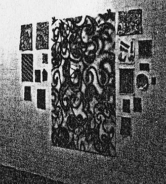 Paisley (1988) [W_P]#C3E2