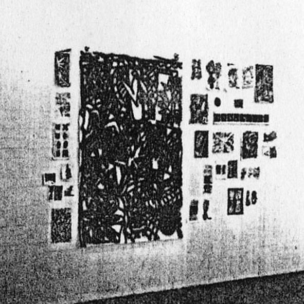 Untitled (Doodle-bug) (1988) [W_P]#3BBF