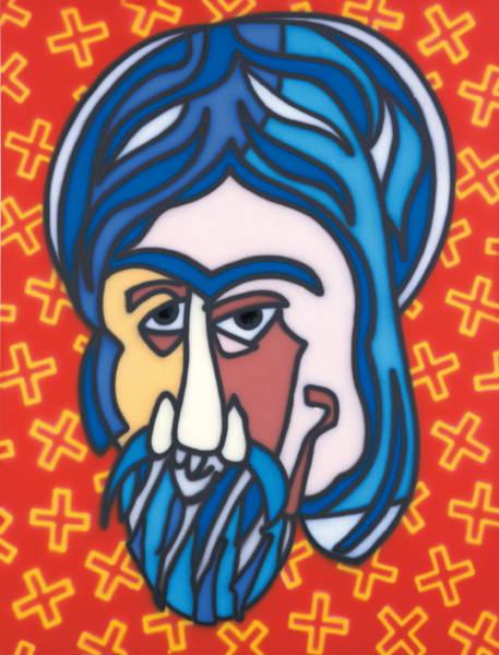 Icon Head (1990)