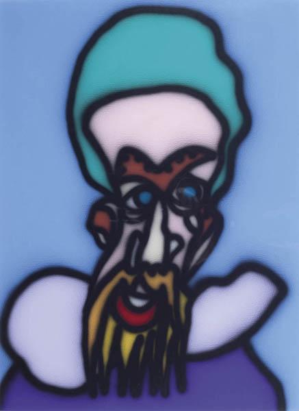 The Icon Head